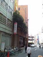 China Consulate in Osaka